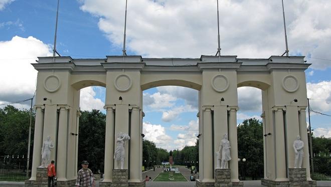 Парк «Крылья Советов» благоустроят за 1,6 млн рублей