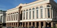 Государственный Большой Концертный Зал им. С. Сайдашева