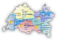 Новости  - В столице Татарстана сегодня снег с небольшим потеплением