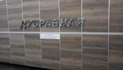 Новости  - В Казани открыли новую станцию метро