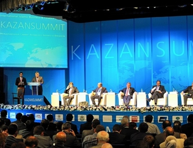 В Казани стартовал Международный экономический саммит