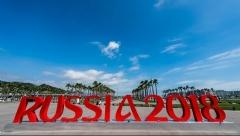 Новости  - Во время ЧМ-2018 в Татарстане будут тренироваться и жить несколько команд-участниц