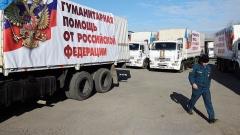 Новости Общество - Россию признали одним из лидеров по оказанию гуманитарной помощи
