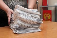 Новости  - Завершается регистрация кандидатов в депутаты Госсовета РТ