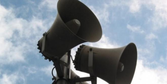 Новости  - В РТ проверят систему оповещения населения о чрезвычайных ситуациях