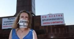 Новости  - Около половины читателей портала считают, что власти Татарстана боятся своего народа