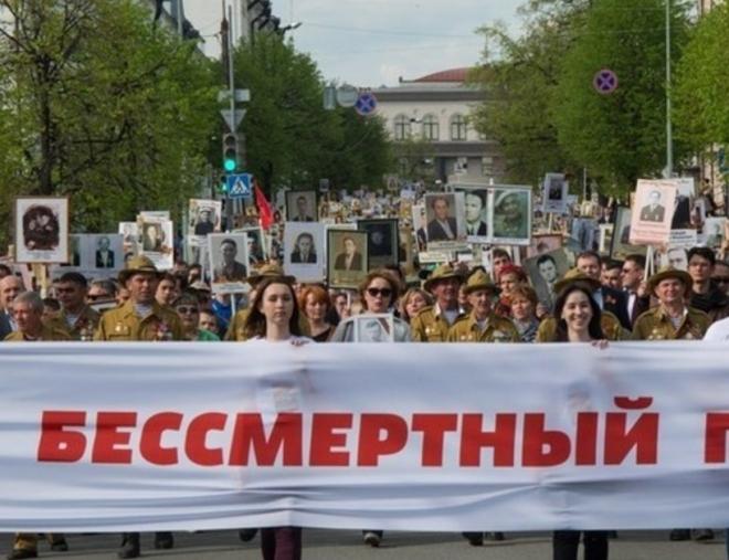 На 9 мая в Казани промарширует 100-тысячный «Бессмертный полк»