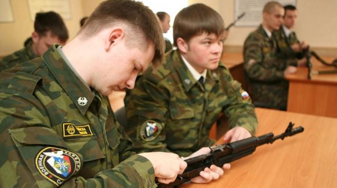 Новости  - В первом чтении был принят законопроект о замене военных кафедр в ВУЗах
