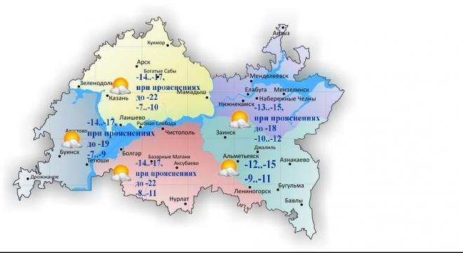 По Татарстану сегодня до 12 градусов мороза и без осадков