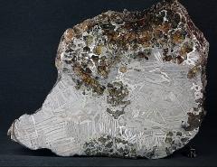 Новости  - Сегодня в Казани презентуют новый экспонат — метеорит Сеймчан