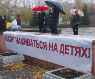 Около 150 человек приняли участие  в митинге против повышения платы за детский сад в Казани