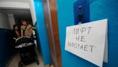 Новости Общество - За 427 млн рублей заменят лифты в Татарстане