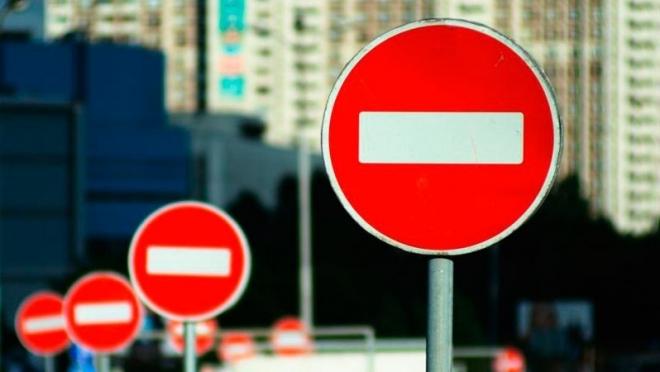 Новости  - По улицам Бутлерова и Маяковского в Казани временно ограничено движение транспорта