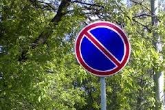 Новости  - Сегодня запрещено парковаться на всех транспортных дамбах