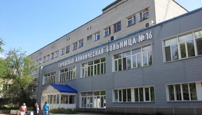 11 поликлинику в Казани присоединят к 16-ой в Московском районе города