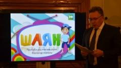 Новости  - Президент Татарстана запустил в эфир детский телеканал на татарском языке