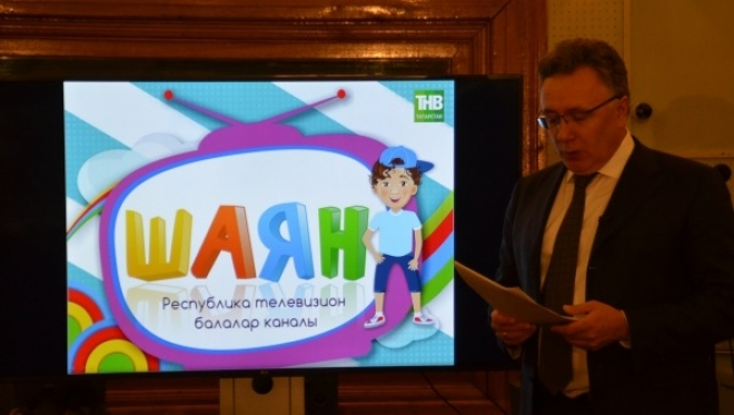 Президент Татарстана запустил в эфир детский телеканал на татарском языке