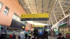 В аэропорту Казани все рейсы перевели в терминал 1А