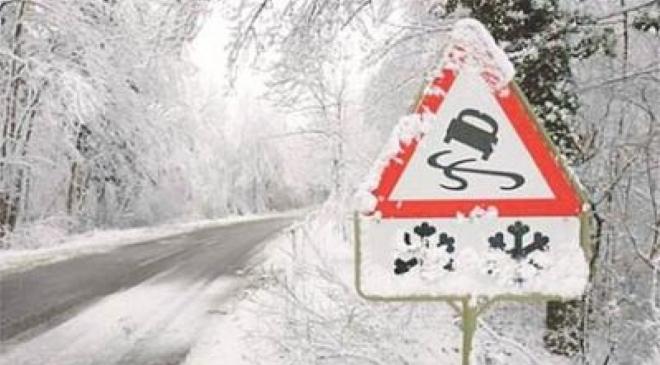 19 января в Казани и по Татарстану ожидается сильная гололедица