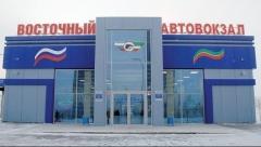 Новости Транспорт - Из Казани в столицу открывается новый автобусный маршрут