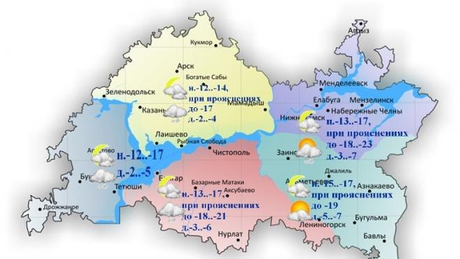 Сегодня по Татарстану небольшой снег