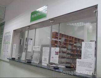 Поликлиники Набережных Челнов отремонтируют за 600 млн рублей
