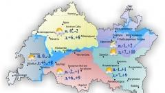 Новости  - 6 апреля в Казани и по Татарстану температура воздуха днем составит +5..+10˚