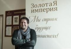 Новости  - «Золотая империя» строит будущее в отношениях с клиентами