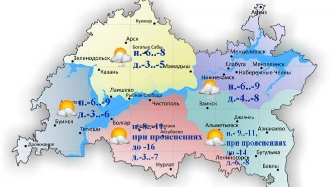10 февраля в Татарстане местами небольшой снег