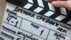 Новости  - 21 декабря состоится премьера снятого в Казани сериала «Девушка средних лет»