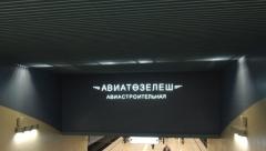 Новости  - В Казани установят памятник машиностроителю Копылову