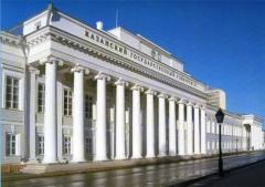 Новости  - В Казани обсудят проблемы ислама