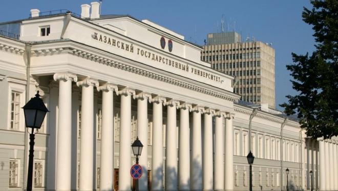Новости  - В КФУ ожидают появление центра технологического развития Татарстана в области нефтехимии