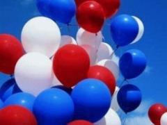 Новости  - В День России татарстанцев ожидает дополнительный выходной