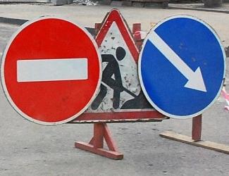 В Казани перекроют улицы Воровского и Красного Пожарника