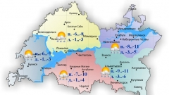 Сегодня по Татарстану ожидается мокрый снег