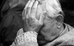 Новости  - Директор дома престарелых присваивал казенные деньги и имущество