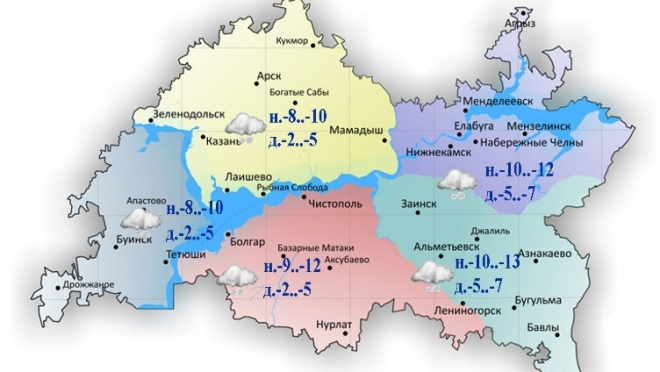 Сегодня по Татарстану ожидается снег