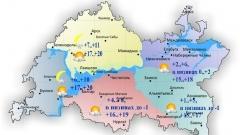 21 сентября в Татарстане относительно теплая и без осадков погода
