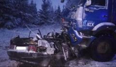 Новости  - На территории Татарстана произошло страшное ДТП: погибло пять человек