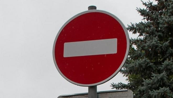 ВКазани закрыли движение потрем улицам