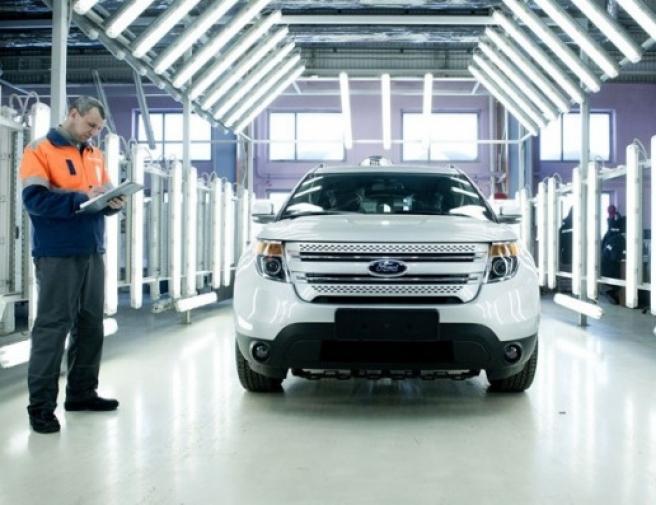 Новости  - Комапния Ford Sollers в Татарстане запустила программу сокращения