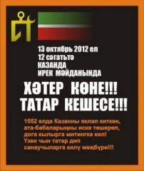 Новости  - Национал- сепаратисты хотят встретить патриарха Кирилла
