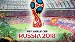 Новости Общество - Сегодня в Москве состоится финальный матч самого громкого спортивного мероприятия мира