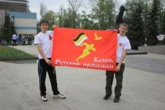 Новости  - Движение «Русские Пробежки Казань» не боится закона о митингах