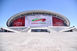 Финал Кубка России по футболу состоится на стадионе «Казань Арена»