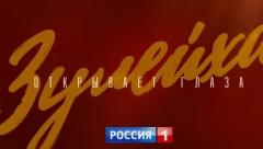 Новости Культура - Появился первый трейлер фильма по роману казанского писателя Гузель Яхиной