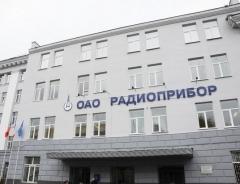 Новости  - Казанский завод «Радиоприбор» ушел с молотка