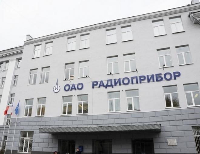 Казанский завод «Радиоприбор» ушел с молотка