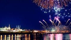 Новости  - Стала известна программа празднования Дня города в Казани